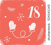 christmas advent calendar set.... | Shutterstock .eps vector #524141143