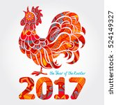 rooster  chicken  cock.the... | Shutterstock . vector #524149327