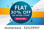promotional advertising banner... | Shutterstock .eps vector #524159947