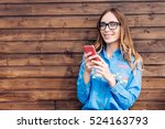 beautiful young hipster woman...   Shutterstock . vector #524163793