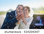 focus on the confetti. portrait ... | Shutterstock . vector #524204347