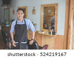 confident barber expert. young... | Shutterstock . vector #524219167