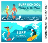 Surf School Horizontal Banners...