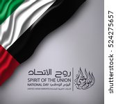united arab emirates national... | Shutterstock .eps vector #524275657