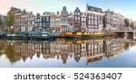 Panorama Of Amsterdam Canal...