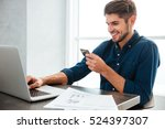 photo of young man holding a...   Shutterstock . vector #524397307