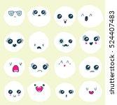 set of hand drawn emotion... | Shutterstock .eps vector #524407483