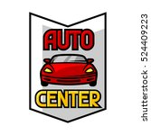car repair concept with service ... | Shutterstock .eps vector #524409223