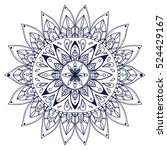 coloring page. beautiful mandala | Shutterstock .eps vector #524429167