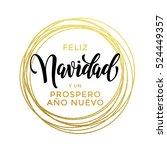 prospero ano nuevo spanish... | Shutterstock .eps vector #524449357