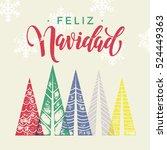 spanish winter holidays... | Shutterstock .eps vector #524449363