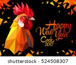 bright postcard with a rooster. ... | Shutterstock .eps vector #524508307