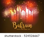 bahrain national day background.... | Shutterstock .eps vector #524526667