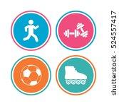football ball  roller skates ... | Shutterstock .eps vector #524557417