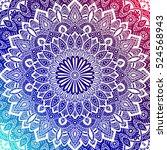 tribal mandala design set.... | Shutterstock .eps vector #524568943
