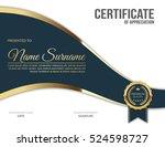 vector certificate template. | Shutterstock .eps vector #524598727