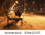 bench with snow | Shutterstock . vector #524612137