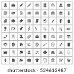 office icons | Shutterstock .eps vector #524613487