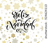 spanish christmas decorative... | Shutterstock .eps vector #524624113