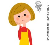 the female of the apron who... | Shutterstock .eps vector #524664877