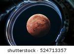 Mars Planet Space Ship Window - Fine Art prints