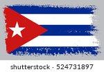grunge cuban flag.flag of cuba... | Shutterstock .eps vector #524731897