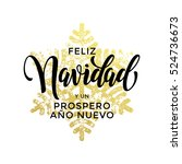 new year in spanish golden text ... | Shutterstock .eps vector #524736673