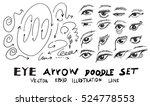 vector hand drawn arrows set | Shutterstock .eps vector #524778553