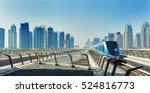 Metro Railway And Fully...