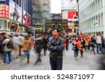 blurred crowd of people on... | Shutterstock . vector #524871097