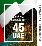 united arab emirates  uae .... | Shutterstock .eps vector #524898253