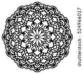 mandala for painting. vector... | Shutterstock .eps vector #524966017