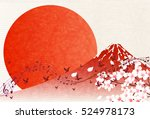 rooster fuji new year's card... | Shutterstock .eps vector #524978173