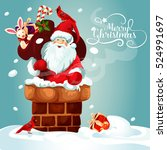 christmas card with santa claus ... | Shutterstock .eps vector #524991697