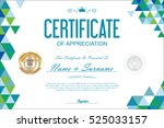 certificate template abstract... | Shutterstock .eps vector #525033157