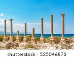 al mina archaeological site in... | Shutterstock . vector #525046873