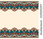 invitation card with mandala. | Shutterstock .eps vector #525055297
