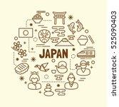japanese minimal thin line... | Shutterstock .eps vector #525090403
