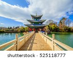 Black Dragon Pool Park In Yunnan