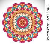 vector indian mandala | Shutterstock .eps vector #525137023