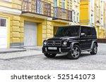 kiev  ukraine  april 21  2015....   Shutterstock . vector #525141073