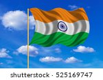 indian national official flag.... | Shutterstock . vector #525169747