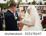 beautiful newlyweds on wedding... | Shutterstock . vector #525178147
