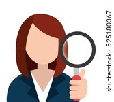 Businesswoman With Magnifying...
