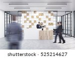 people in the office lobby.... | Shutterstock . vector #525214627