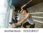 cardio workout in gym by... | Shutterstock . vector #525218317
