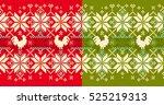 winter knitted cockerel... | Shutterstock .eps vector #525219313