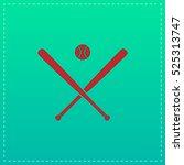 crossed baseball bats and ball. ... | Shutterstock .eps vector #525313747