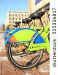 rental bicycle | Shutterstock . vector #525336817