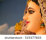 eye and facial statues   | Shutterstock . vector #525377833